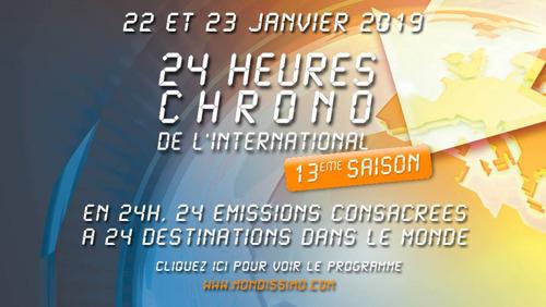 Le Président de la Collectivité Territoriale de Martinique Alfred Marie-Jeanne participe à 24h Chrono de l'International