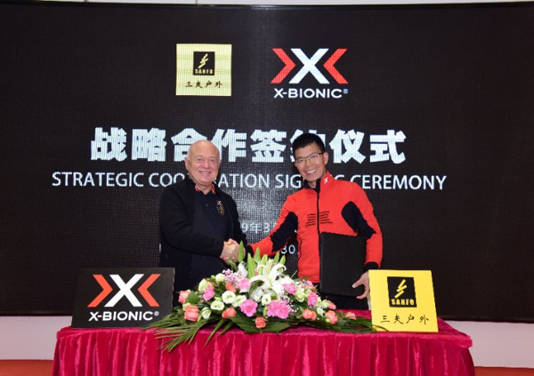 Preview: Turning technology into great sports: the luxury super sports brand X-BIONIC, a pioneer in high-tech functional clothing, has signed a strategic cooperation agreement with Beijing Sanfo Outdoor Products Co Ltd.