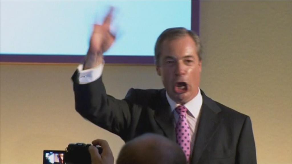 Check-point : Brexit - Nigel Farage - (c) BBC