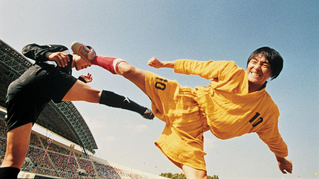 10.07 Shaolin Soccer