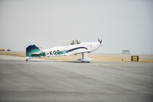 Hong Kong's first homebuilt and registered aircraft takes off