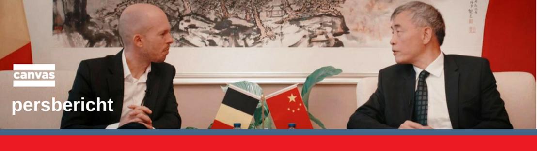 De Chinezen komen – een reportage van Tom Van de Weghe in Checkpoint