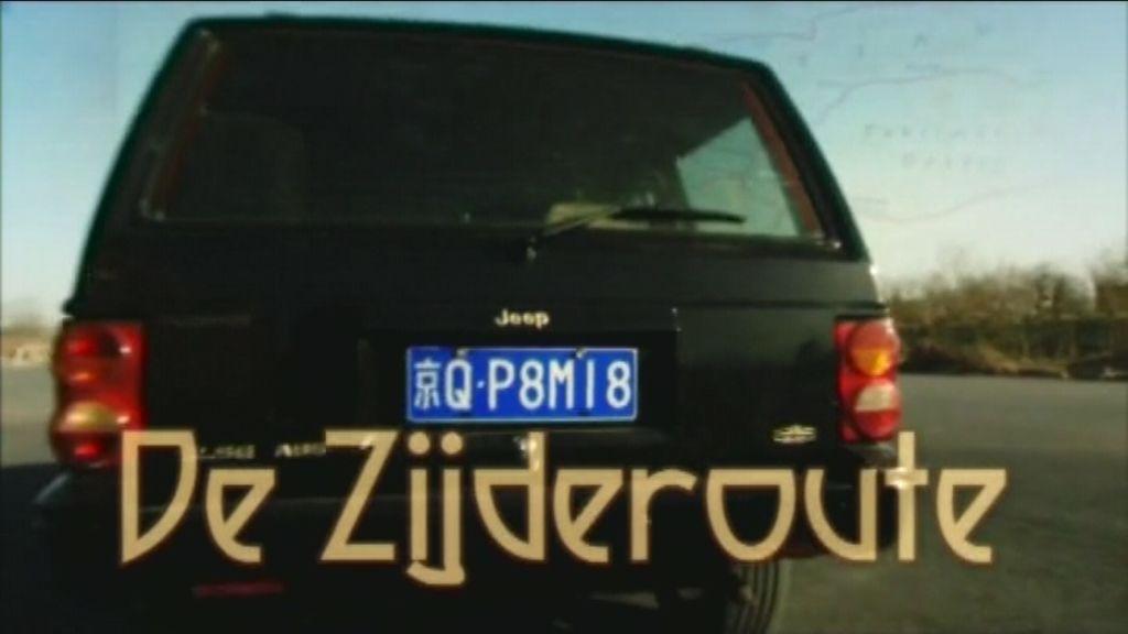 Pop-up-reportagereeks De Zijderoute - Met Stefan Blommaert