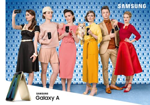 Samsung en Leo Burnett zetten de kroon op de tweede You Awards.