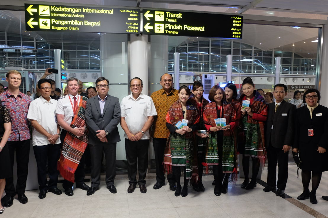 Gate ceremony at Kualanamu International Airport, Medan